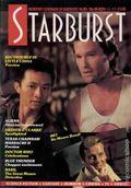 Starburst (1978- Present Visual Imagination) 99