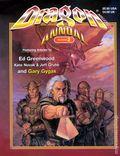 Dragon (1976-2007) Annual 2