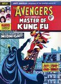 Avengers (1973-1976 Marvel UK) 31