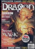 Dragon (1976-2007) 311