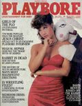 Playbore Unattainment for Men (1983) 1983