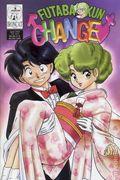 Futabakun Change Vol. 8 (2001) 3