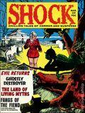 Shock (1969) Magazine Vol. 1 #6
