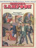 National Lampoon (1970) 1971-07