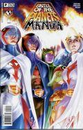 Battle of the Planets Manga (2003) 2
