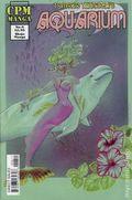 Aquarium (2000) 6