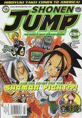 Shonen Jump (2003) 15