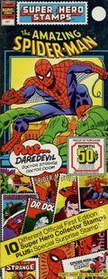 Super Hero Stamps (1976 Marvel) 7
