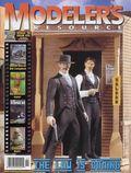 Modeler's Resource (1995) 55