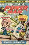 Power Man and Iron Fist (1972 Hero for Hire) 28