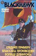Blackhawk (1988 Limited Series) 2