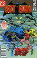 Batman (1940) 349