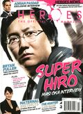 Heroes Magazine (2007) 10A
