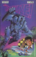 Dai Kamikaze! (1987) 1-2ND