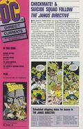 DC Direct Currents (1988) 14