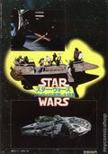 Star Wars Japanese Promotional Book SC (1983) 1-1ST
