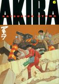 Akira TPB (2000-2002 Dark Horse) 6-1ST