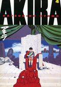 Akira TPB (2000-2002 Dark Horse) 4-REP