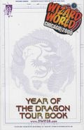 Shi The Year of the Dragon Tour Book (2000) 1B