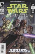 Star Wars (1998 Dark Horse 1st Series) 65