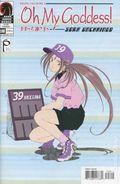 Oh My Goddess! Part 12 (2002 #88 on) 108
