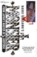 Monster TPB (2006-2008 Viz Digest) By Naoki Urasawa 5-1ST