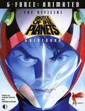 G-Force Animated Battle of the Planets Guidebook SC (2002) 1-1ST