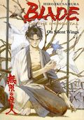 Blade of the Immortal TPB (1997-2015 Dark Horse) 4-REP