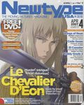 Newtype USA (2002) Vol. 6 #4