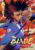 Blade of the Immortal TPB (1997-2015 Dark Horse) 12-REP