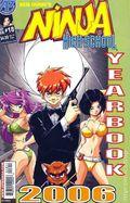 Ninja High School Yearbook (1989) 18