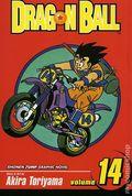 Dragon Ball TPB (2003-2004 Shonen Jump Edition Digest) 14-REP