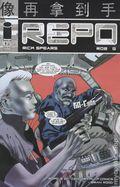 Repo (2007 Image) 1