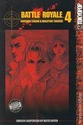 Battle Royale TPB (2003-2006 Tokyopop Digest) 4-REP
