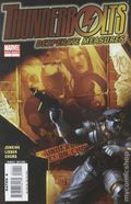 Thunderbolts Desperate Measures (2007) 1
