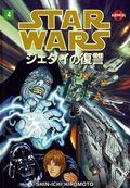 Star Wars Manga Return of the Jedi GN (1999 Dark Horse Digest) 4-1ST
