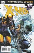 X-Men (1991 1st Series) 200A