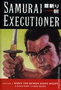 Samurai Executioner TPB (2004-2006 Digest) 1-1ST