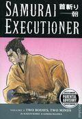 Samurai Executioner TPB (2004-2006 Digest) 2-1ST