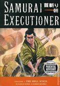 Samurai Executioner TPB (2004-2006 Digest) 3-1ST