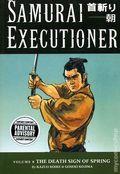 Samurai Executioner TPB (2004-2006 Digest) 8-1ST