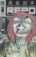 Repo (2007 Image) 3