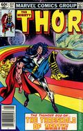 Thor (1962-1996 1st Series) Mark Jewelers 331MJ