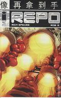 Repo (2007 Image) 4
