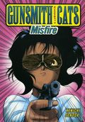 Gunsmith Cats TPB (1996-2002 Dark Horse) 2-1ST