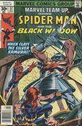Marvel Team-Up (1972 1st Series) Mark Jewelers 57MJ