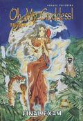 Oh My Goddess TPB (1996- Dark Horse Digest) 3A-1ST