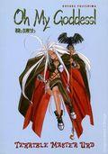 Oh My Goddess TPB (1996- Dark Horse Digest) 6A-1ST