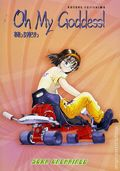 Oh My Goddess TPB (1996- Dark Horse Digest) 19A/20A1ST