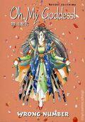 Oh My Goddess TPB (1996- Dark Horse Digest) 1A-1ST